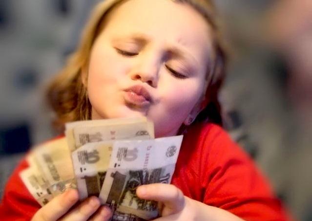 Деньги в кредит в 18 лет банк кредит залог