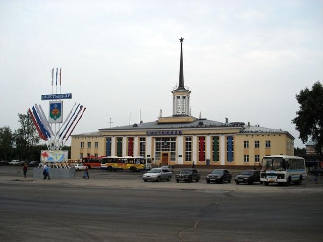 кредит в банке в городе сыктывкар
