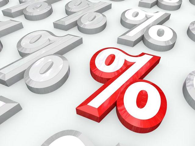 Проценты по кредитам в банках обзор