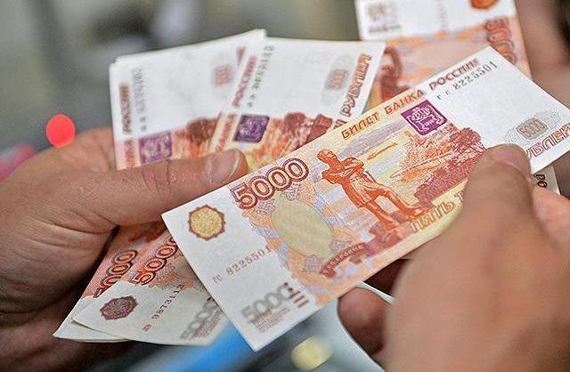 Срочный микрокредит не в банке кредит в восточном под залог недвижимости