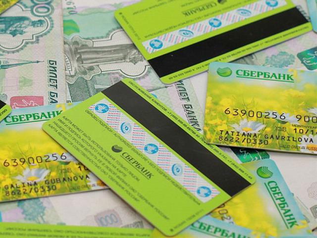 Займем денег на карту онлайн