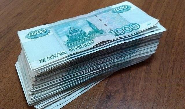 взять кредит 300000 под низкий процент на 5 лет кредит под залог авто москва в банке втб 24