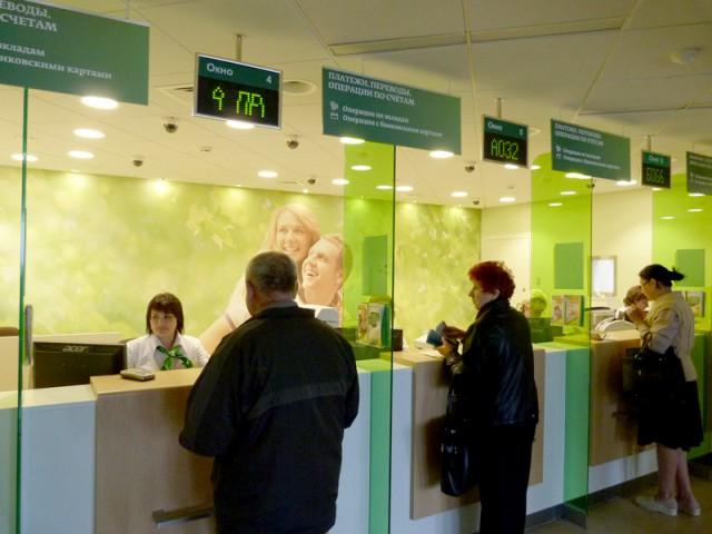 Банки с онлайн решениями по кредиту