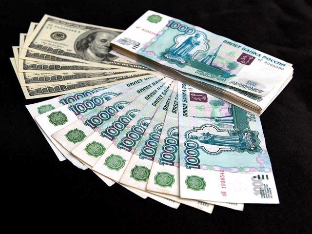 Взять кредит не работая официально в томске
