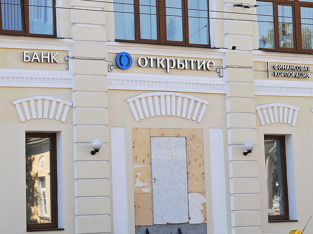 Берем кредиты в банке Открытие без проблем