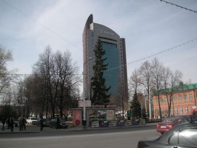 Доступные кредиты банка УРАЛСИБ