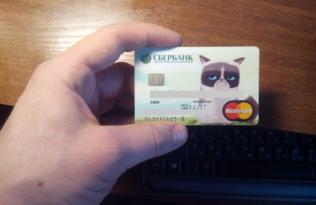 Кредитка без процентов за обналичку
