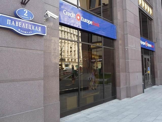 Кредит европа банк акции по картам