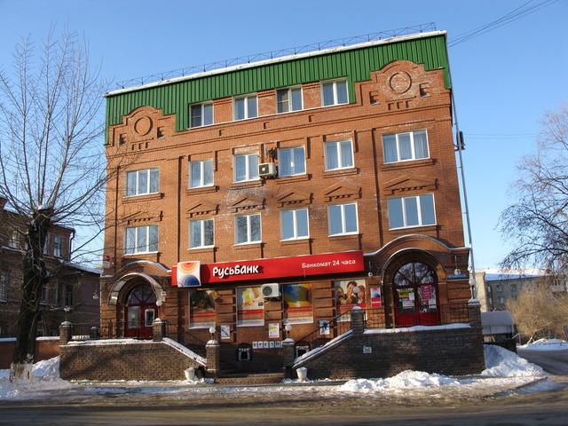Оренбургский банк Русь