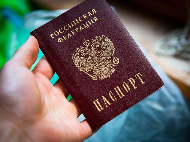 Срочно займем денег по паспорту
