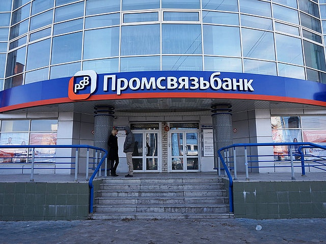 Воронежский Промсвязьбанк кредитует