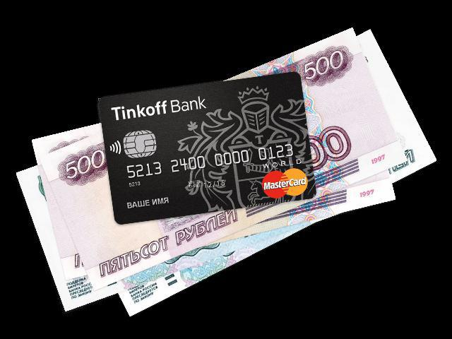 Банк Тинькофф в Омске