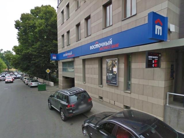 Банкоматы хоум кредит банка в воронеже