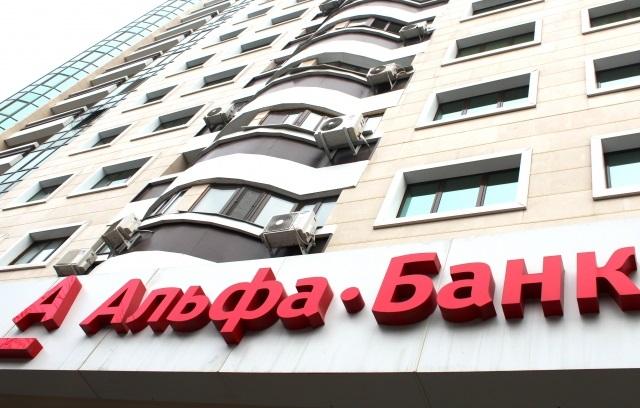 Челябинский Альфа-банк кредитует