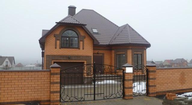 Кредиты под залог недвижимости в Совкомбанке