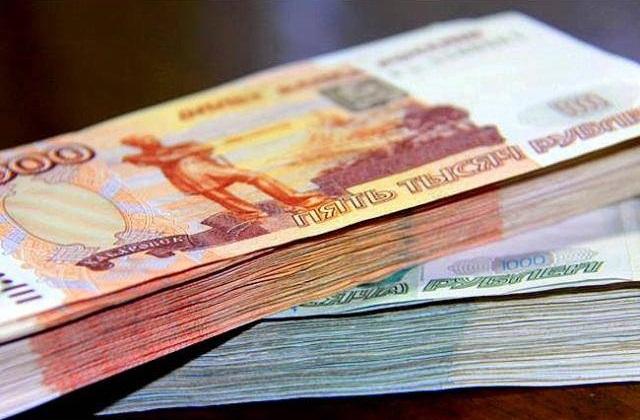 Микрозайм от Деньги взаймы в Тюмени