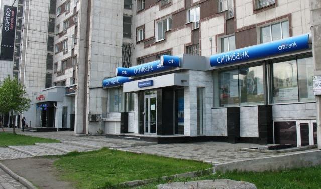 Московский Ситибанк кредитует население с удовольствием