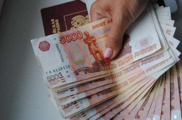 Наличка в кредит жителям Томска оперативно
