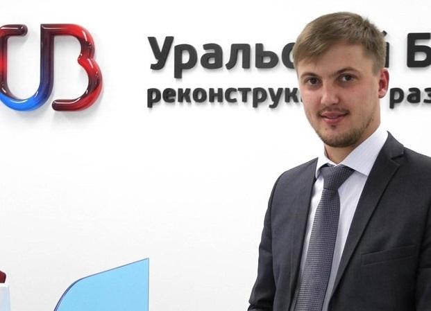Новосибирский УБРИР радует клиентов