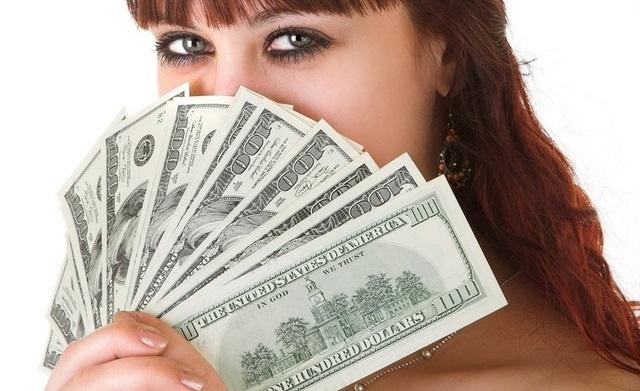 Пермское отделение Деньги взаймы