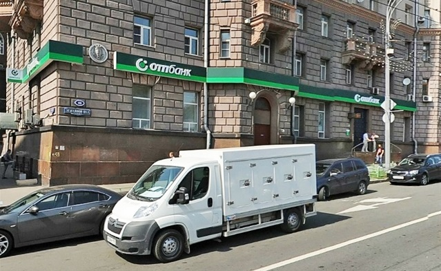 Пермское отделение ОТП банка