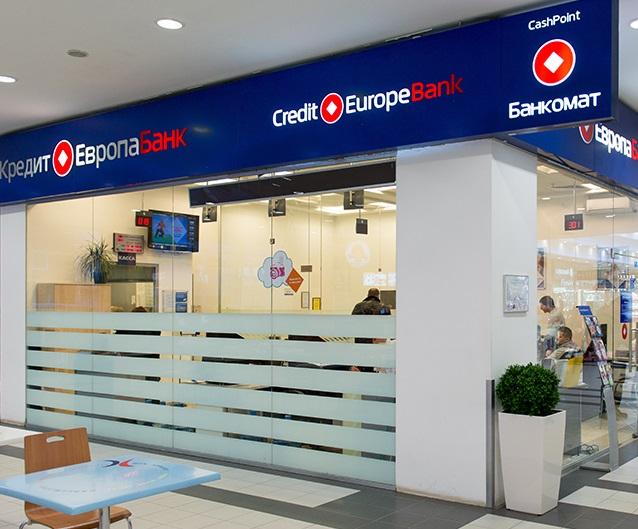 Питерский Кредит Европа банк