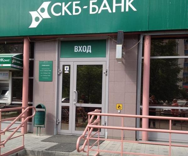 СКБ банк активно кредитует Волжский