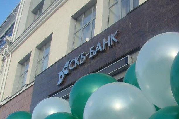 СКБ банк в Екатеринбурге улучшает обслуживание