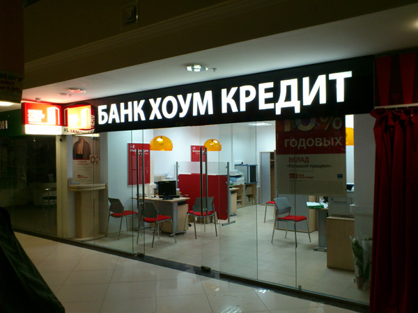 мтс погасить кредит за телефон