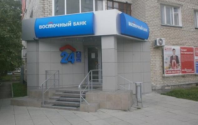 Восточный банк в Смоленске