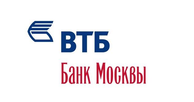 ВТБ Банк Москвы выдает наличные кредиты
