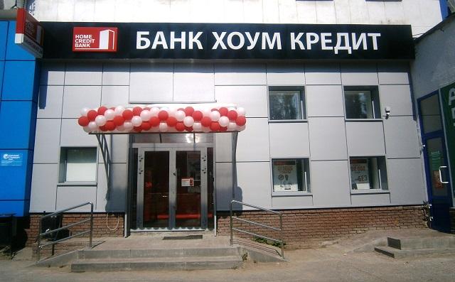 банк ренессанс кредит в ярославле адреса