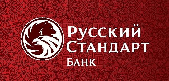 Банк Русский Стандарт в Твери