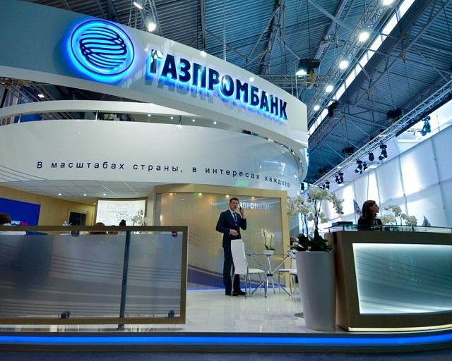 Яндекс дзен кредиты
