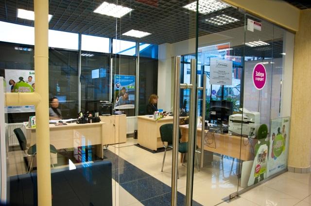 Газпромбанк кредит онлайн заявка на кредит наличными по паспорту