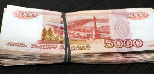 Кредит Примсоцбанка на 80 тысяч