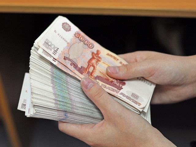 взять кредит наличными в ульяновске деньги под залог птс курск