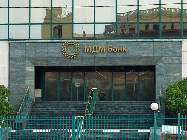 МДМ банк в городе Орске