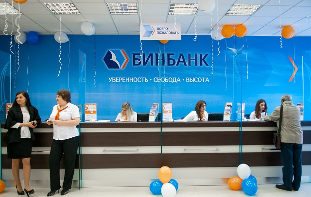 Мурманский Бинбанк готов кредитовать всех