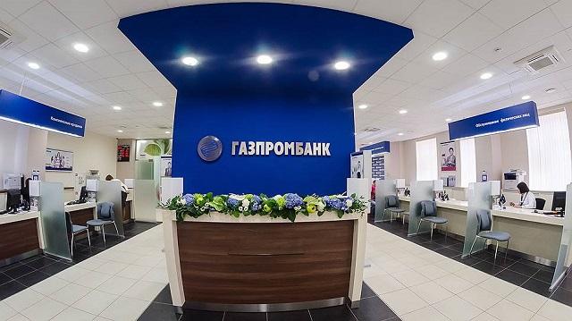 Оренбургский Газпромбанк улучшает качество обслуживания