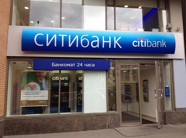 Ситибанк в Самаре