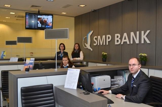 СМП банк в Брянске