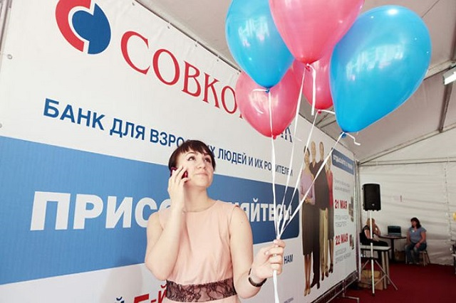 Совкомбанк города Тольятти