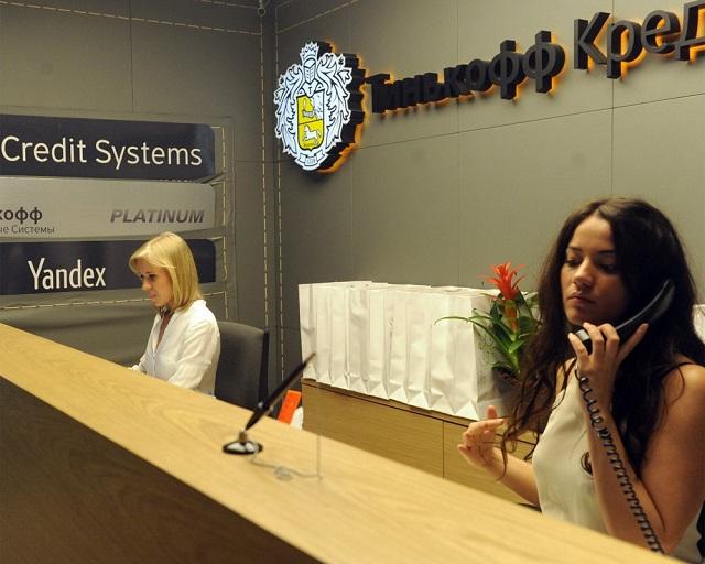 Тинькофф банк в Калининграде