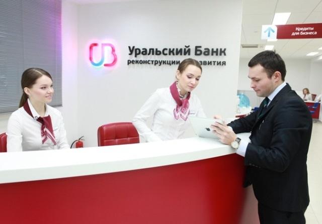 УБРиР стал активнее в Нижнем Новгороде