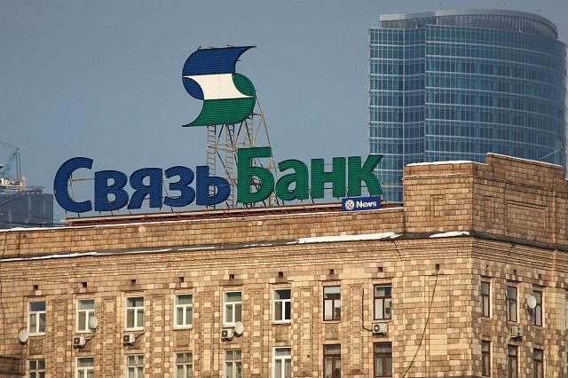 Ульяновский Связь банк