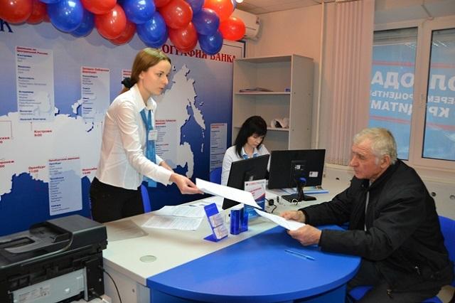 Владивостокский Совкомбанк увеличивает число клиентов
