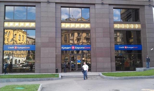 Как работает кубань кредит банк в краснодаре