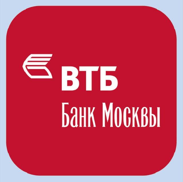 ВТБ банк Москвы в Кемерово