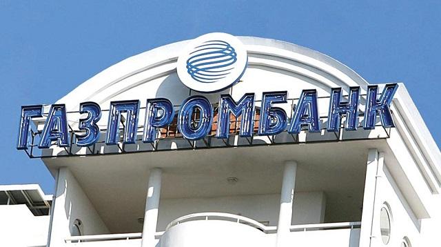 100000 в кредит от Газпромбанка